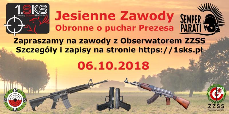2018.10.06 – Jesienne zawody obronne o puchar Prezesa