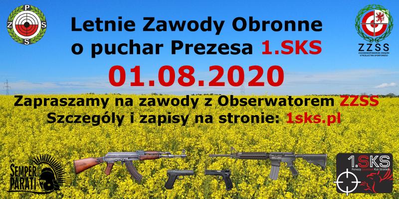 2020-08-01 – Letnie zawody obronne o puchar Prezesa