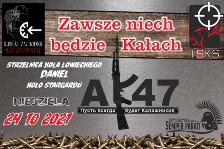 Read more about the article 2021-10-24 – Zawszę niech będzie kałach – Zawody Zachodnich Rubieży Rzeczypospolitej